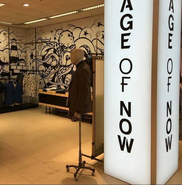 House Of Fraser Graffiti Noose & Monkey & Age Of Now