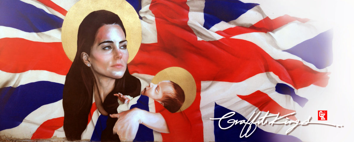 Kate Middleton & baby mural